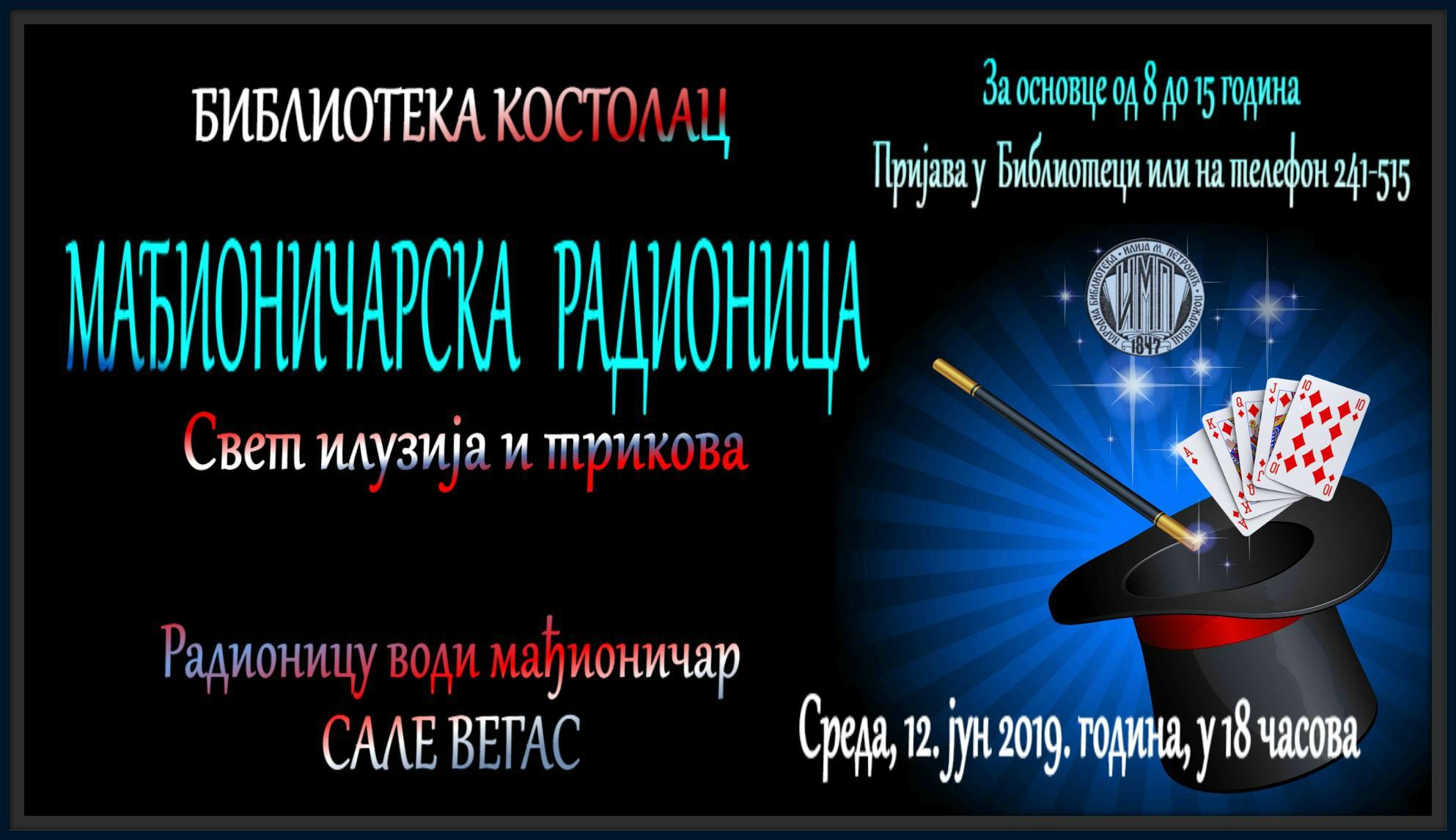 Mađioničarska radionica 2